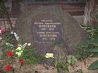 Могила Михаила Афанасьевича Булгакова на Новодевичьем кладбище Москвы